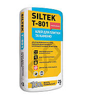 Клей для плитки та каменю SILTEK Т-801, мішок 25 кг.