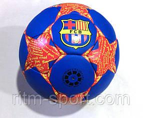 Мяч футбольный Barcelona размер №5