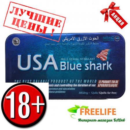 «USA Blue shark» (Голубая акула) капсулы новинка Препарат для потенции в Украине, купить, цена, отзывы