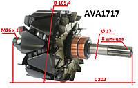 Якорь ротор генератора HYUNDAI MITSUBISHI Galloper Terracan 2.5 TD