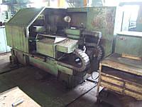 Станок токарный с ЧПУ мод. 16К20Т1
