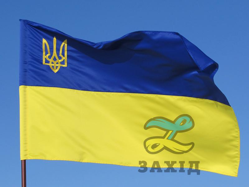 Флаг Украины с вышитым трезубцем из прокатного атласа