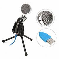 USB профессиональный микрофон конденсаторный микрофон с подвесом