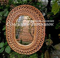 Зеркало плетеное овальное