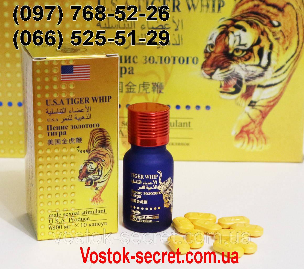 Пенис золотого тигра. Препарат для потенции