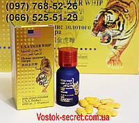 Пенис золотого тигра. Препарат для потенции, фото 1