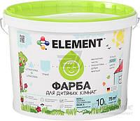Краска интерьерная Element для детских комнат 10 л