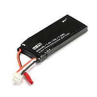 Литий полимерный аккумулятор 7.4V 610mAh 15C 4.5Wh для Hubsan X4 H502S H502E RC