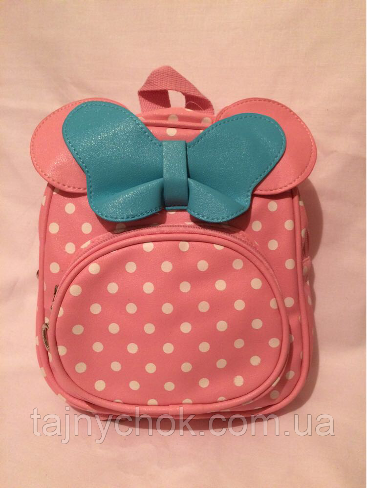 Рюкзачок детский розовый