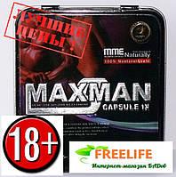 Максмен 9, Maxman IX, повышает эрекцию на 4 часа за 15 минут.