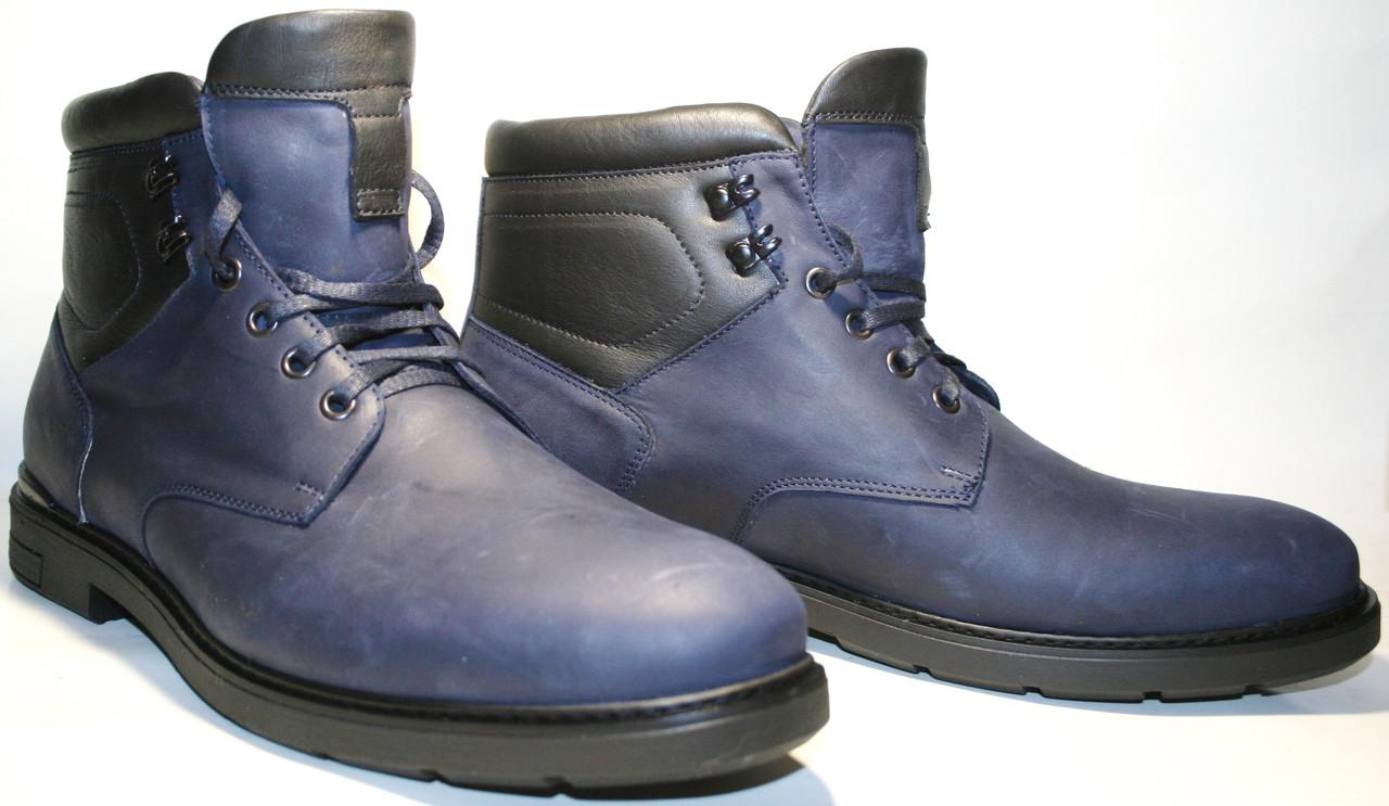 Мужские зимние ботинки на меху на толстой подошве синие  классические Икос