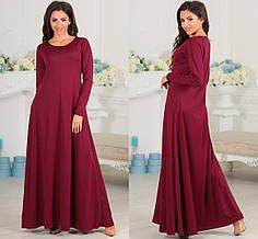 """Элегантное длинное женское платье до больших размеров 290 """"Джерси Макси Кармашки"""""""