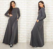 """Элегантное длинное женское платье до больших размеров 290 """"Джерси Макси Кармашки"""", фото 2"""