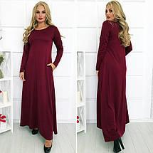 """Элегантное длинное женское платье до больших размеров 290 """"Джерси Макси Кармашки"""", фото 3"""