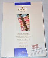 Новая карта цветов мулине DMC (код: W100B)