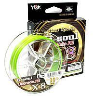 Шнур YGK G-Soul X8 Upgrade 200m #0.6/14lb ц:салатовый