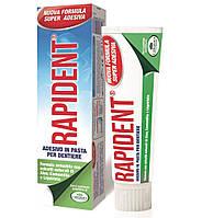 Rapident гель для Фиксация зубных протезов