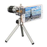 Универсальный HD металл телефото объектив телескопа+металл держатель линзы+штатив для смартфонов 12X orsda