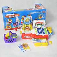 Игрушка детская касса игрушечная набор магазин игровая с сканером и микрофоном Мини касса