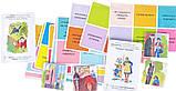 Емоції і вчинки. Інтелектуальні психологічні ігри для дітей і дорослих. Гіппенрейтер Ю. Б., фото 2