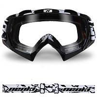 Мотоцикл windprooof пылезащитных твердых границы мотокросс шлем очки для nenki 1019