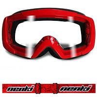 Мотоцикл windprooof пыле ребенок взрослых применимые мотокросс шлем очки для nenki 1021