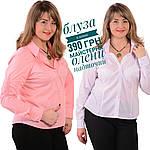 """Рубашка офис женская  хлопок цвет """"Фламинго"""" Бл 006, фото 2"""