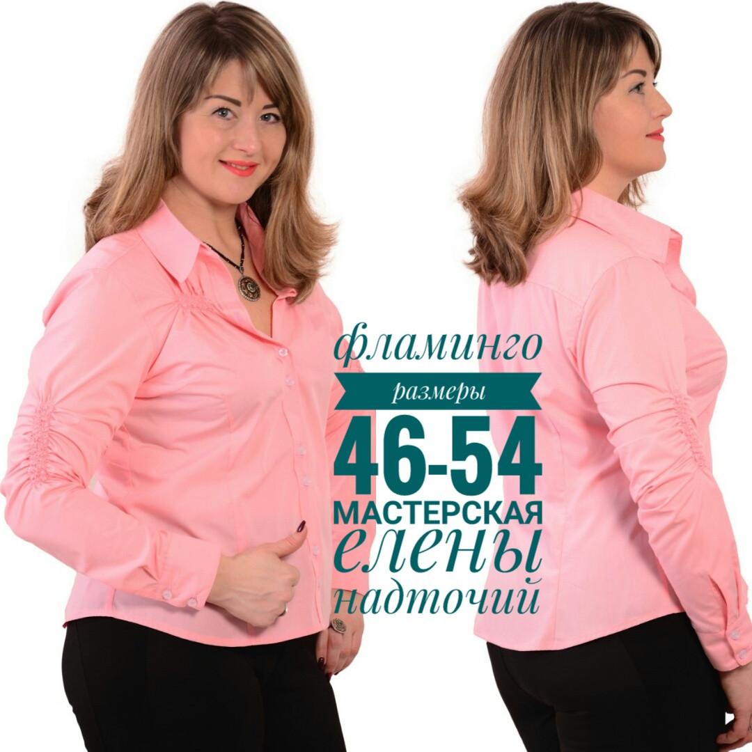 """Рубашка офис женская  хлопок цвет """"Фламинго"""" Бл 006"""