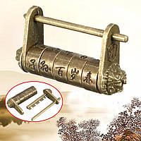 Китайский ретро старинные старый стиль замок пароль латунь вырезаны слово навесной замок