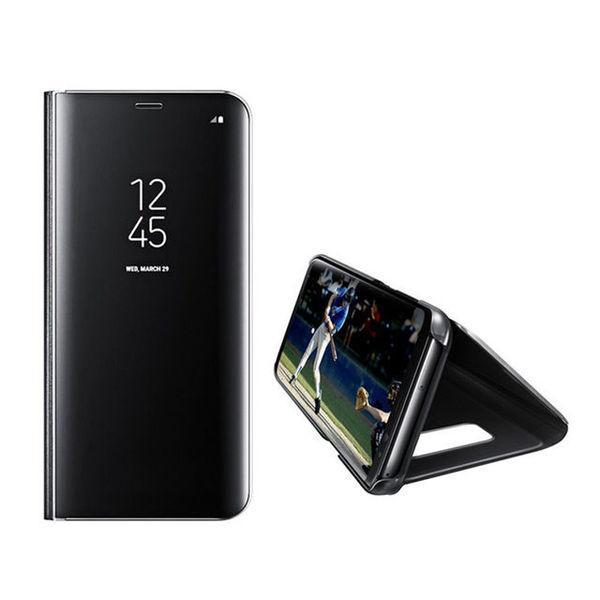 Чехол Clear View Standing Cover для Samsung Galaxy S7 Edge (с чипом)