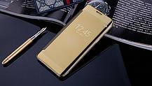 Чехол Clear View Standing Cover для Samsung Galaxy S7 Edge, фото 3