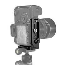 Selens л-м соединительный держатель камеры пластины крепления Фото аксессуар для штатива Ballhead, фото 2