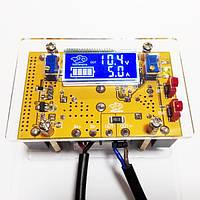 10A DC-DC LCD регулируемый шаг вниз напряжение питания тока дисплейный модуль с корпусом