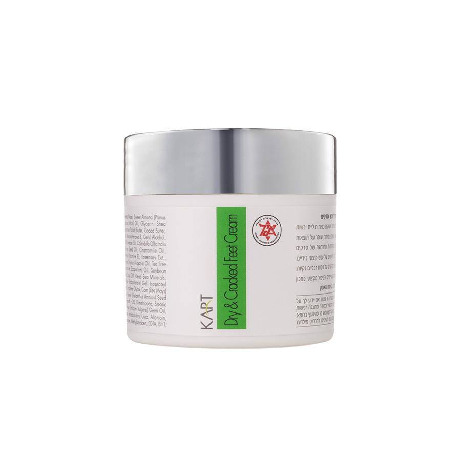 Kart Крем для сухих і напівскельних стоп (запах лимона) — Dry & Cracked Feet Cream