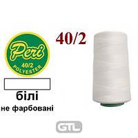 Нитки для шитья 100% полиэстер, номер 40/2, брутто 133г., нетто 115г., длина 4000 ярдов, цвет 001R, белый, не крашенный,Peri, ПОЛ-Rwt, 26825