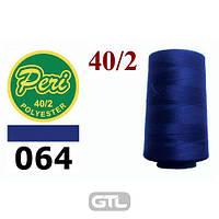 Нитки для шитья 100% полиэстер, номер 40/2, брутто 133г., нетто 115г., длина 4000 ярдов, цвет 064, синий,Peri, ПОЛ-064, 25618