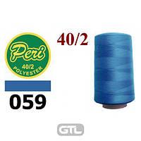 Нитки для шитья 100% полиэстер, номер 40/2, брутто 133г., нетто 115г., длина 4000 ярдов, цвет 059, синий,Peri, ПОЛ-059, 24796