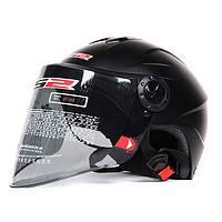 Мотоцикл лето половина шлем водонепроницаемый защитный уф для LS2