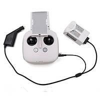 Адаптер питания Автомобильное зарядное устройство зарядки аккумулятора платы параллельной нагрузки для DJI Phantom 3 & Фантом 4