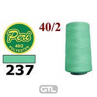 Нитки для шитья 100% полиэстер, номер 40/2, брутто 133г., нетто 115г., длина 4000 ярдов, цвет 237,Peri, ПОЛ-237, 28403
