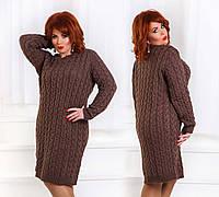 """Женское тёплое вязанное платье в больших размерах 2064 """"Марс Косички Миди"""" в расцветках"""