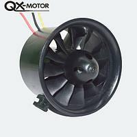 QX-Motor QF2827(9) 70мм 12 лопастей вентилятора в кольцевом обтекателе с бесщеточным двигателем 2827-2849 2600kv