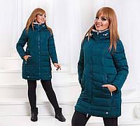 Женская тёплая куртка холлофайбер в больших размерах 0013 в расцветках