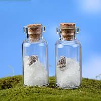3.5см флуоресцентный желая стеклянная бутылка с светящимся песком для подарка домашнего украшения