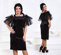 """Элегантное вечернее женское платье в больших размерах 1185 """"Бархат Крылышки Воланы Фатин"""""""