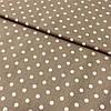 Ткань с белыми горошками 7 мм на коричневом фоне, ширина 160 см