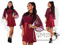 """Элегантное короткое нарядное платье до больших размеров 157 """"Барби Рукава Клёш Гипюр"""" в расцветках"""