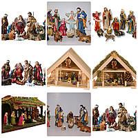 Різдвяний вертеп  ab22bbfa41085