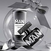 Парфумерний набір чоловічий Avon Man