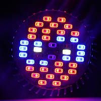 ZX полный спектр 40 LED растения растут колбы лампы сад парниковых Завод рассада свет E27 30w